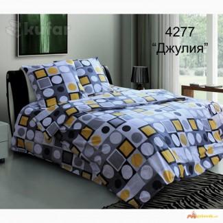 Купить постельное белье в Украине, Комплект Джулия