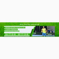 Уроки тенниса для детей - «Marina tennis club»