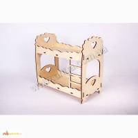 Кроватка двухъярусная для куклы из дерева лазерная резка собственное производство