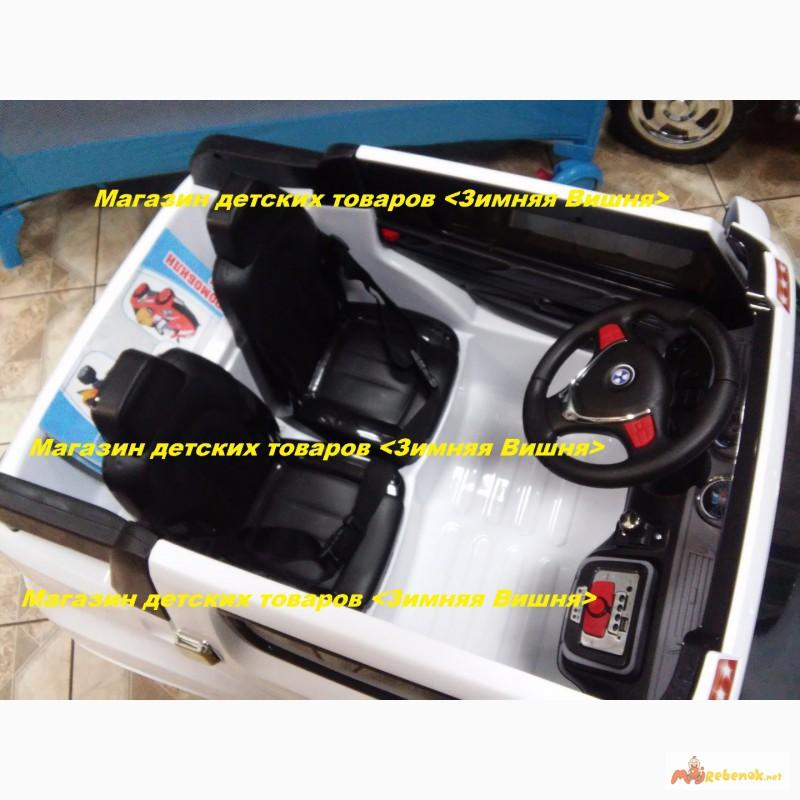 Фото 5. Детский электромобиль двухместный BMW 8088 полный привод