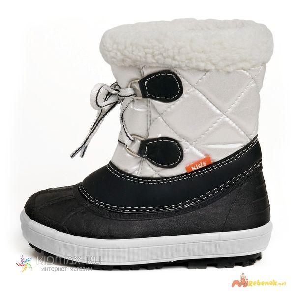 Детская зимняя обувь Demar оптом. Продам   купить 293d68ac21b0d