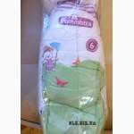 Подгузники подгуники-трусики Pommette eko для детей Ontex Toujours BabySmaile Помметте еко