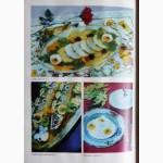 Атлас кулинарной мудрости. Автор-составитель: И. А. Фельдман