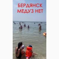 Медуз в Бердянске нет! Гостевой дом Милисия