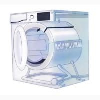 Ремонт стиральных машин Харьков делает в Сервисном центре «Master-pro-com-ua»