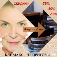 Минус 5-10 лет! Антивозрастной крем для лица, век при климаксе: Liftactiv c тетрапептид-26