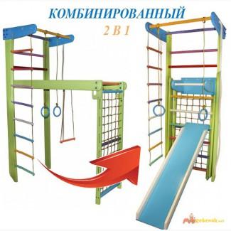 Спортивный уголок трансформер Радуга Стандарт 2 в 1 для детей