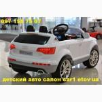 Машина на р/у Audi Q7 джип на аккумуляторе, колеса резина