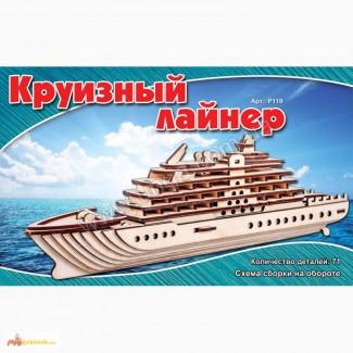 Корабль Круизный лайнер 3д пазлы-конструктор из дерева на пластинах лазерная резка