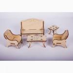 Мебель для отдыха набор мебели для кукол конструктор из дерева на пластинах лазерная резка